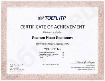 Образец сертификата TOEFL