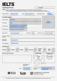 Образец сертификата IELTS for UKVI