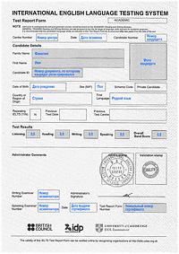 Образец сертификата IELTS Academic